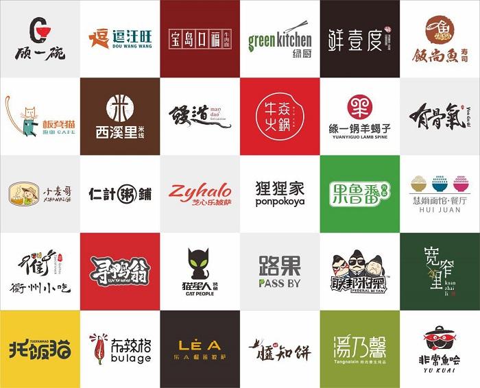 杭州餐饮品牌设计:如今什么样的品牌形象更符合时代要求?_7