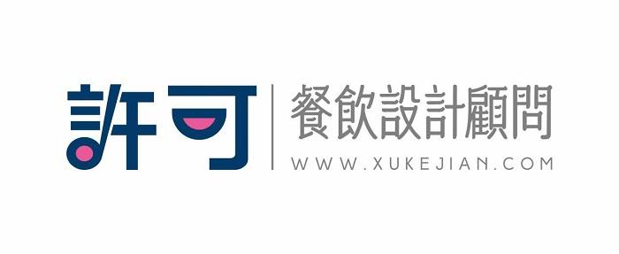 杭州餐饮品牌设计:如今什么样的品牌形象更符合时代要求?_8