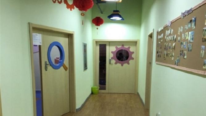 兒童科技營