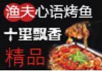 河北君唯餐饮管理集团有限公司