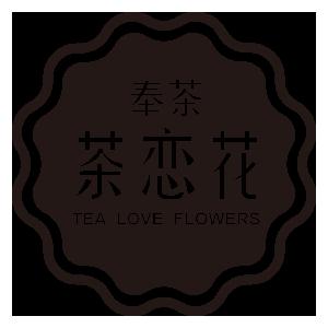 FENGCHA奉茶奶茶