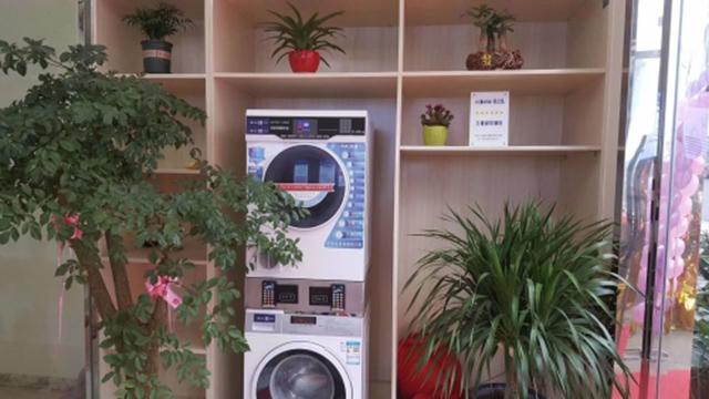 优奈洗-不是传统的洗衣店!_4