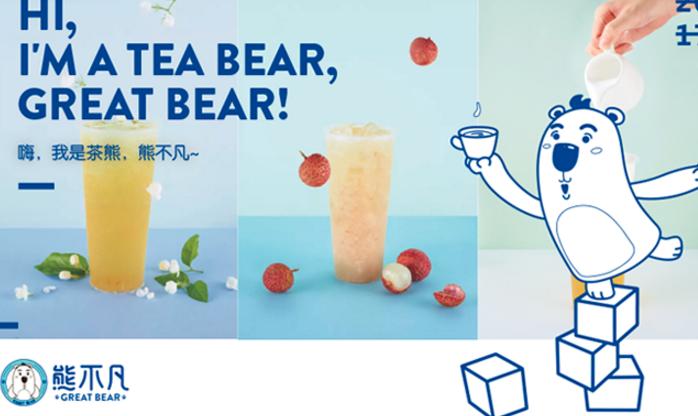 熊不凡奶茶加盟_1