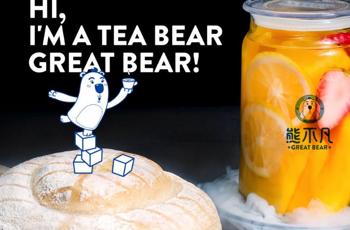 熊不凡奶茶加盟_3