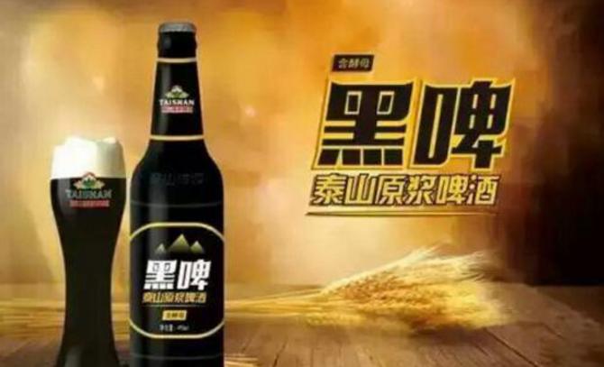 泰山原浆啤酒加盟_1