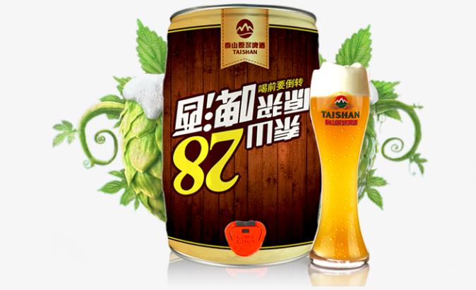 泰山原浆啤酒加盟_3