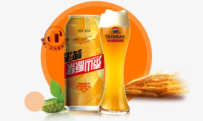 泰山原浆啤酒加盟_4