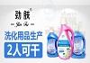 北京中科鸿业科技发展有限公司