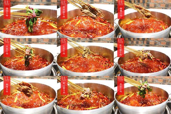 重庆签友牛肉串串香品牌想比之下更有哪些突出的市场发展优势_2