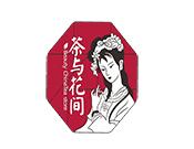 上海茶花與間餐飲管理有限公司