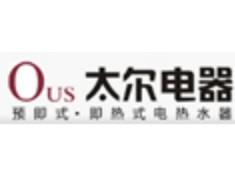 深圳市太尔卫厨电器有限公司