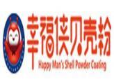 长春幸福侠海洋生物工程材料有限公司