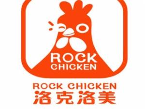广州佰晟餐饮管理有限公司