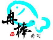 冉棒寿司餐饮管理有限公司