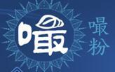 安徽庐州府品牌运营有限公司