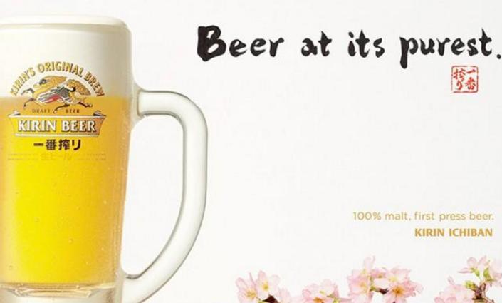 纯生型啤酒