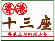 上海港生源餐饮管理有限公司