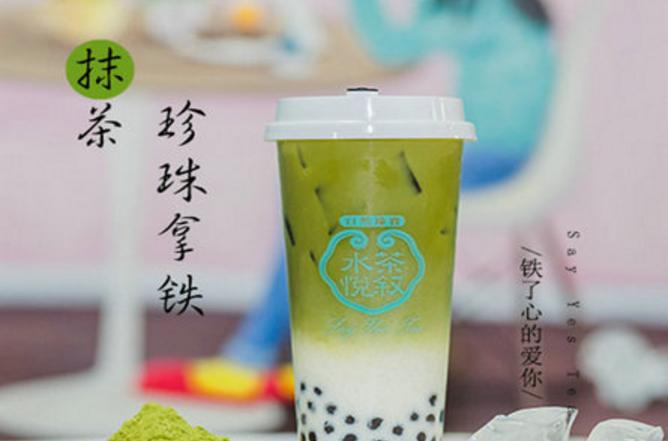 水悦茶叙饮品加盟_2