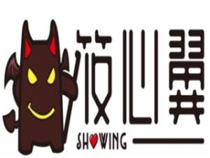 贵州喜百味餐饮管理有限公司