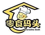 宁波零食码头食品有限公司