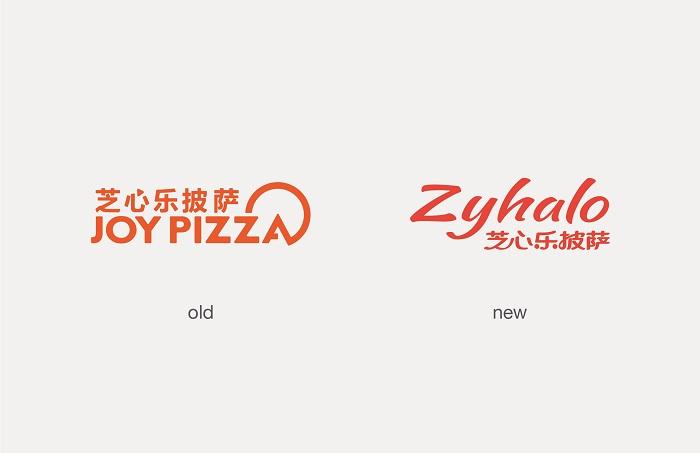 餐饮品牌文化如果彰显?杭州餐饮设计公司案例分享_3