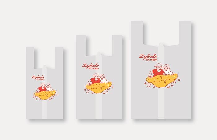 餐饮品牌文化如果彰显?杭州餐饮设计公司案例分享_8