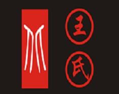 成都王氏现捞餐饮企业管理有限公司