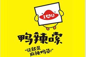 郑州高先鲜食品有限公司