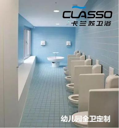 好的幼儿园儿童卫生间设计,不能让宝宝输在这里(图)_2
