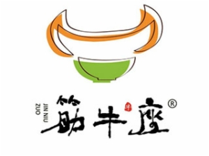 筋牛座香锅米饭