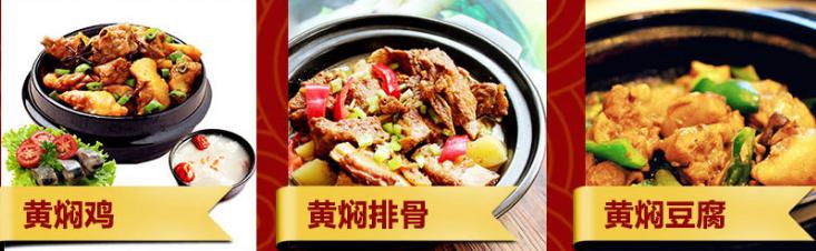 吃饱宝中式快餐加盟_4