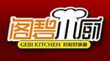 阁碧小厨中式快餐