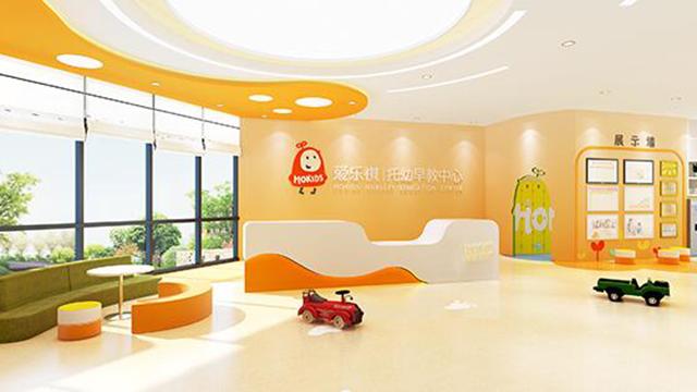 愛樂祺國際早教中心加盟合作-嬰幼兒童寶寶早教機構_早教加盟_3