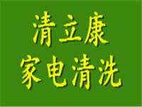 武汉艺镁筑邦装饰建材有限公司