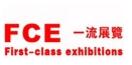 2019广州展