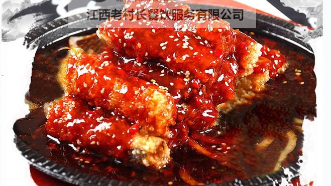 黄厨匠特色中餐连锁_3