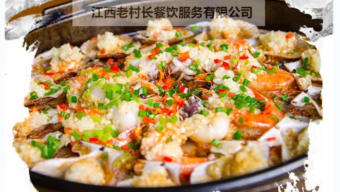 黄厨匠特色中餐连锁_5