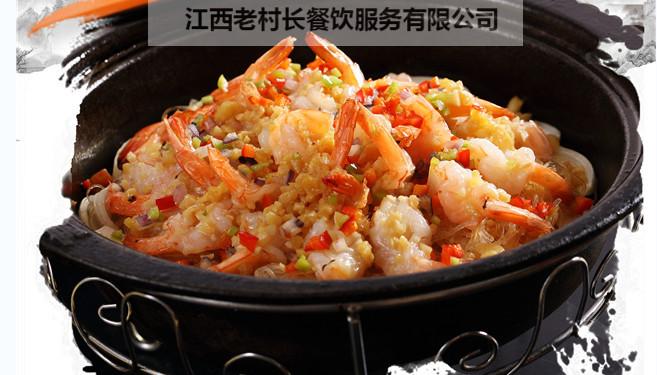 黄厨匠特色中餐连锁_2