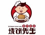 内蒙古联盛餐饮管理有限公司