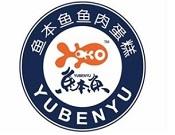 北京鱼本鱼餐饮管理有限公司