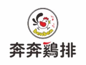 杭州始立汉珍餐饮管理有限公司