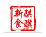 湖南骐骥餐饮管理有限公司