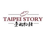 北京葡萄树科技有限公司