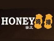 安庆市小不凡餐饮管理有限公司