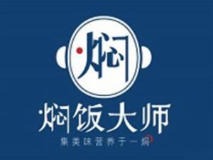 开味膳餐饮管理(上海)有限公司
