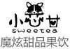 宁波青涩餐饮品牌管理有限公司