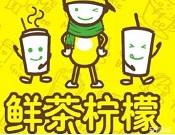 上海尚钦餐饮有限公司