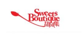 北京甜风雅味食品有限公司