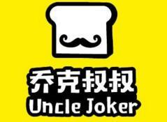 杭州乐讯品牌管理有限公司
