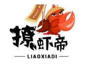 撩虾帝小龙虾
